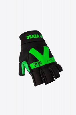 Gant Osaka armadillo 3.0