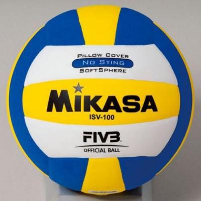Ballon de Volley MIKASA ISV100
