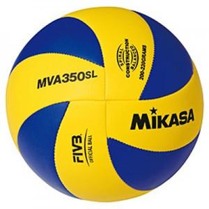 Ballon de Volley MIKASA MVA350SL
