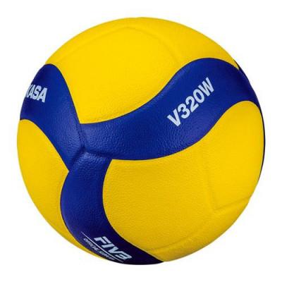 Ballon de Volley MIKASA V320W
